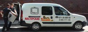 Ремонт стиральных машин Донецк 0713088860